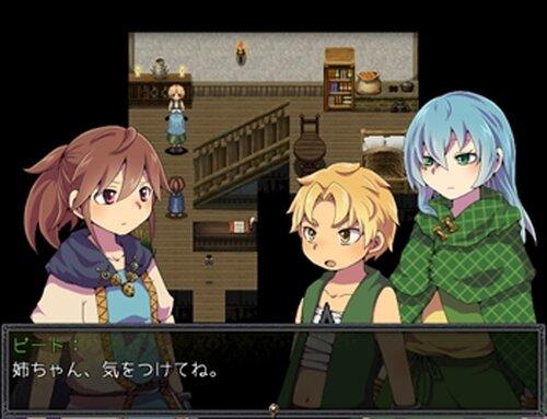 君が綴る物語 Game Screen Shots