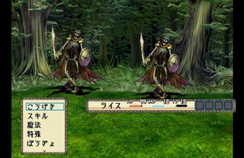 咎人の虚構 Game Screen Shot3