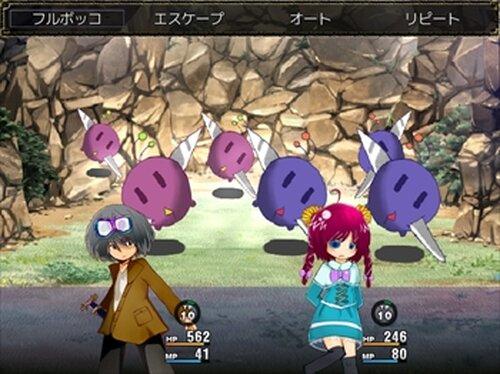 みゅうたんといっしょ!(ver3.4) Game Screen Shot2