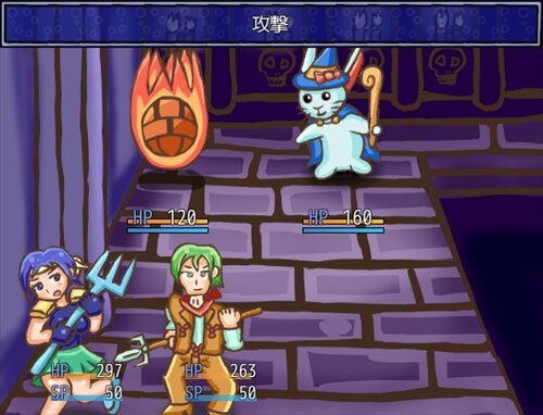 交差する ヤリとヲトメと こいもよう (とつげき少女の体験版) Game Screen Shot1