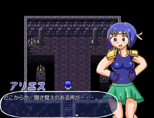 交差する ヤリとヲトメと こいもよう (とつげき少女の体験版) Game Screen Shot2