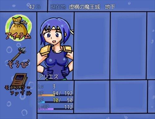 交差する ヤリとヲトメと こいもよう (とつげき少女の体験版) Game Screen Shot5