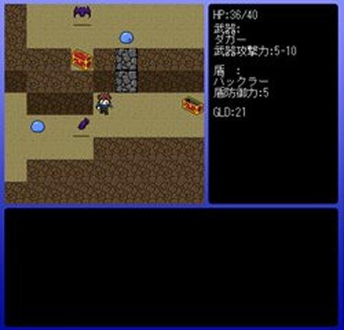 マモノフィールド Game Screen Shots