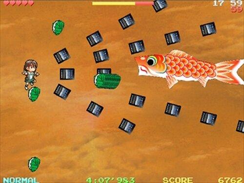 慧 vs こいのぼり Game Screen Shot4