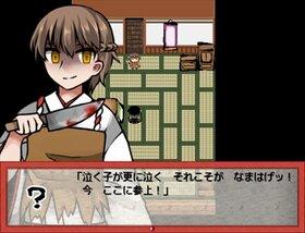 なまはげ南無サンタ Game Screen Shot2