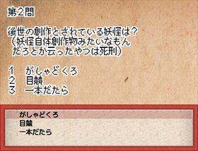 なまはげ南無サンタ Game Screen Shot4