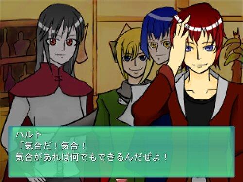 アナンタ英雄譚 Game Screen Shot1
