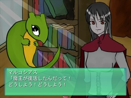 アナンタ英雄譚 Game Screen Shot2