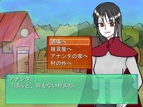 アナンタ英雄譚 Game Screen Shot3