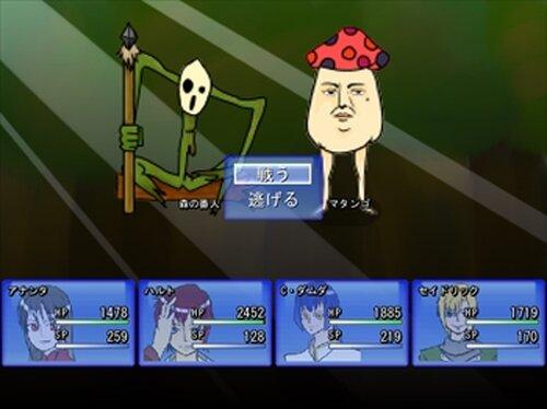 アナンタ英雄譚 Game Screen Shot5