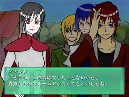 アナンタ英雄譚 Game Screen Shots