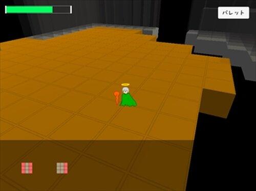 ぬりカエ Game Screen Shot3