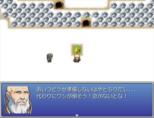 北海道クエスト Game Screen Shot1
