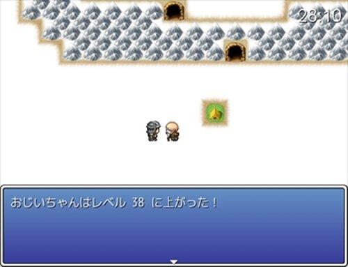 北海道クエスト Game Screen Shot3