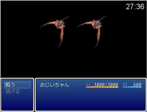 北海道クエスト Game Screen Shot4