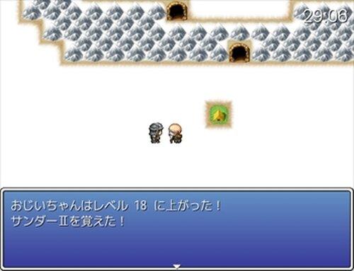 北海道クエスト Game Screen Shots