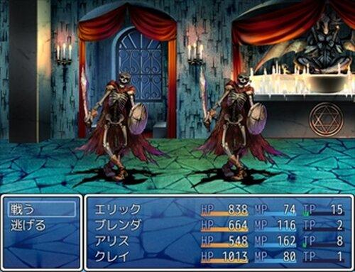 true enemy Game Screen Shot5