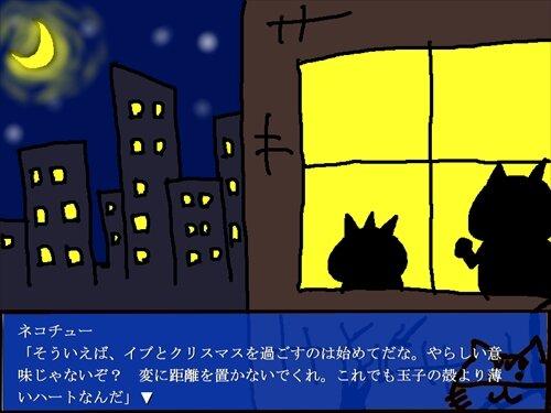 バッドキャットシティep クリスマス2 Game Screen Shot1