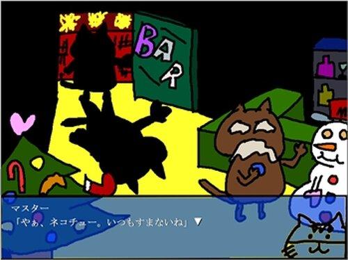 バッドキャットシティep クリスマス2 Game Screen Shots