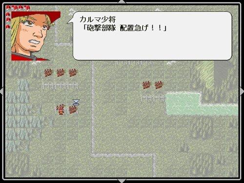 硝煙の四重奏 Game Screen Shot