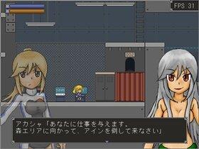 Sacrifice -サクリファイス- Game Screen Shot3