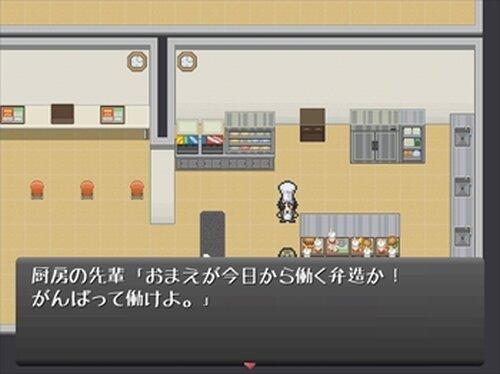ようこそ弁造バーガーショップへ Game Screen Shot3