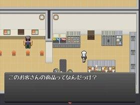 ようこそ弁造バーガーショップへ Game Screen Shot5
