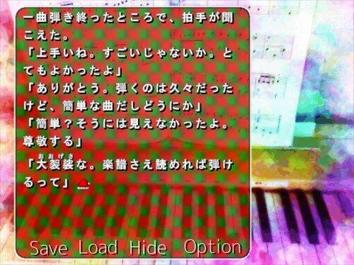 ぬくもりの電子ピアノ Game Screen Shot1