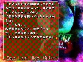 ぬくもりの電子ピアノ Game Screen Shot2