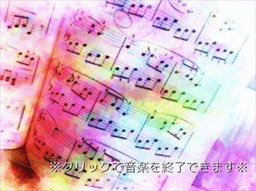 ぬくもりの電子ピアノ Game Screen Shot3