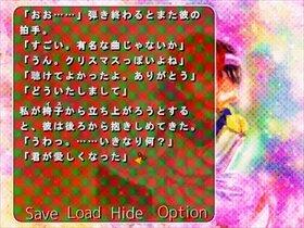 ぬくもりの電子ピアノ Game Screen Shot4