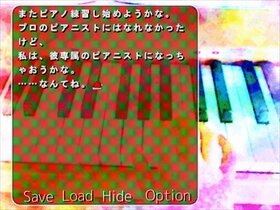 ぬくもりの電子ピアノ Game Screen Shot5