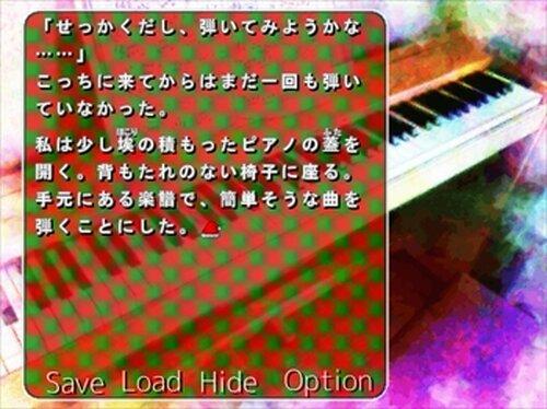 ぬくもりの電子ピアノ Game Screen Shots