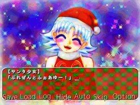 悪い子のためのサンタさん! Game Screen Shot4