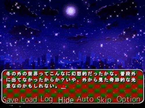 悪い子のためのサンタさん! Game Screen Shot5