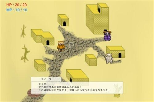Seek the rice -魔族になってもお米が食べたい- Game Screen Shot1