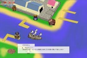 Seek the rice -魔族になってもお米が食べたい- Game Screen Shot3
