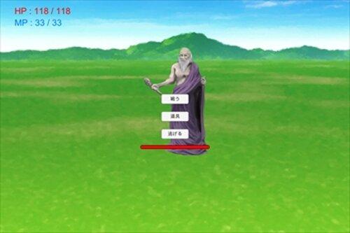 Seek the rice -魔族になってもお米が食べたい- Game Screen Shot5