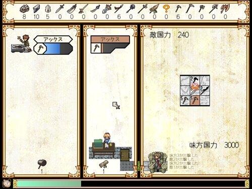 武器に願いを2 Game Screen Shot