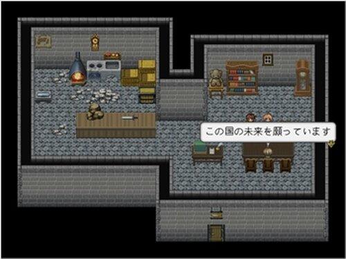 武器に願いを2 Game Screen Shot2