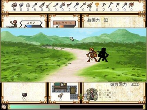 武器に願いを2 Game Screen Shot3