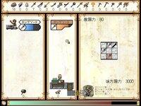 武器に願いを2のゲーム画面