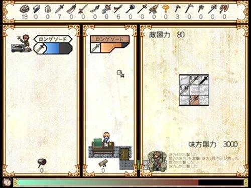 武器に願いを2 Game Screen Shots