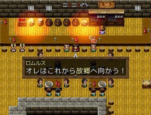 ロマンシングローマ ~狼王の剣とローマ誕生~ Game Screen Shot1