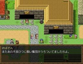 ロマンシングローマ ~狼王の剣とローマ誕生~ Game Screen Shot2