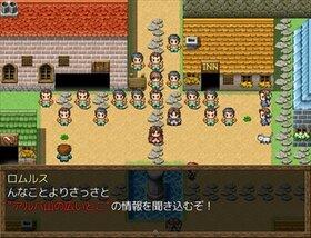 ロマンシングローマ ~狼王の剣とローマ誕生~ Game Screen Shot5