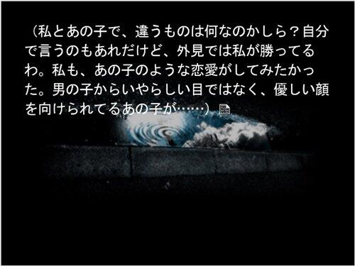 千夏ちゃんとあそぶ花一匁 Game Screen Shot1