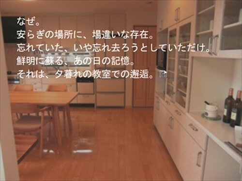 千夏ちゃんとあそぶ花一匁 Game Screen Shot5