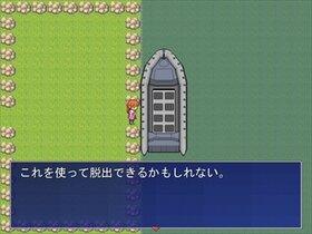 いじめっこ虐殺ゲーム2 ゲームで学ぶ本格的サバイバル術 Game Screen Shot3