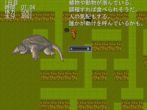 いじめっこ虐殺ゲーム2 ゲームで学ぶ本格的サバイバル術 Game Screen Shot5